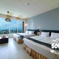 85大樓宜果旅居