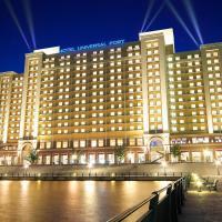 环球港酒店,位于大阪的酒店