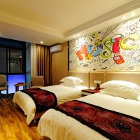 星宇主题酒店,位于黄山风景区的酒店