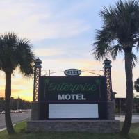 企业汽车旅馆