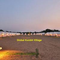 Global Kumbh Village