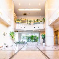 光明公园酒店,位于高知的酒店