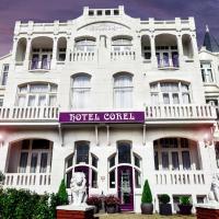 开罗里酒店