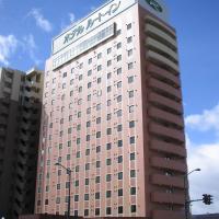 山形站前路线酒店