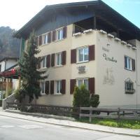 贾尼乌尔萨利纳酒店