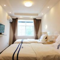 三怡公寓式酒店