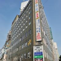 仓敷站酒店