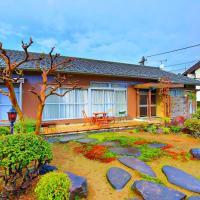 Gunma House