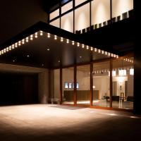 MASCOS HOTEL Masuda Onsen