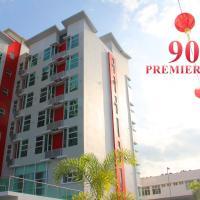 906普瑞米尔酒店