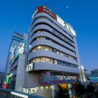 丰铁车站酒店