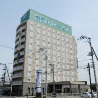 Hotel Route-Inn Sendaiko Kita Inter