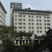 格兰蒂亚路线秋田Spa度假经济型酒店