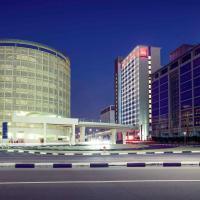 宜必思中央一号酒店 - 迪拜世界贸易中心,位于迪拜的酒店