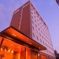 奥尔皮娜海达高山市Spa酒店