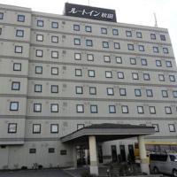 秋田市土崎路线酒店