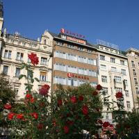 华美达布拉格市中心酒店