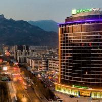 泰安中心智选假日酒店,位于泰安的酒店