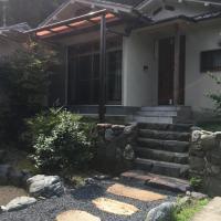 Kurio Inn