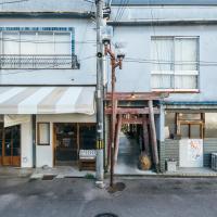 鸟居-库谷鲁酒店
