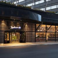 奥斯陆斯堪的纳维亚丽笙酒店,位于奥斯陆的酒店