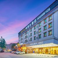 广州白云机场弗丽达大酒店,位于广州的酒店