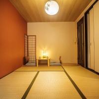 Domir Inari / Vacation STAY 74919