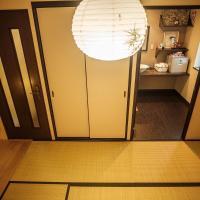 Domir Inari / Vacation STAY 74527