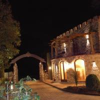 圣殿骑士法庭旅馆