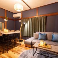 LYInn Tokyo Oshiage Villa