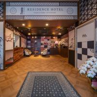 Residence Hotel Takayama Station