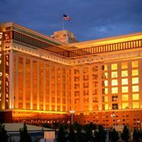 南极点赌场与温泉酒店