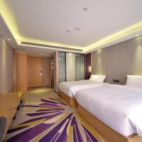 麗枫酒店·西双版纳景洪泼水广场店,位于景洪市的酒店