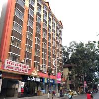 云上四季西双版纳曼听公园店,位于景洪市的酒店