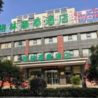 GreenTree Inn Wuxi Xinwu District Meicun Town Taibo Avenue,位于无锡苏南硕放国际机场 - WUX附近的酒店