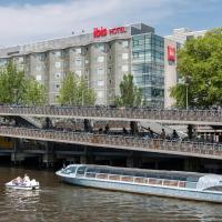阿姆斯特丹中心宜必思酒店