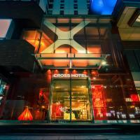 大阪十字酒店,位于大阪的酒店