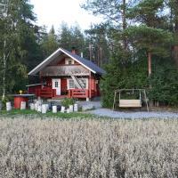 玛提拉玛特凯鲁劳玛奇酒店,位于Peräseinäjoki的酒店