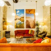 The Negev Hotel By Domus,位于贝尔谢巴的酒店