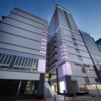 福山站前里士满酒店