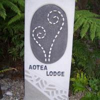 大堡礁奥蒂亚洛奇山林小屋