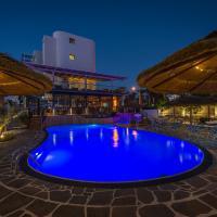 太阳城精品酒店,位于埃拉特的酒店