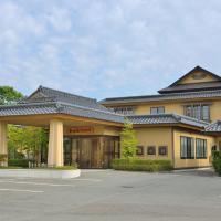 秋田温泉广场酒店
