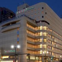 广岛米尔帕曲酒店