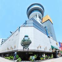 广岛国际酒店