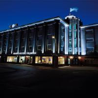 维尔扬迪大酒店