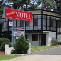 阿米代尔汽车旅馆