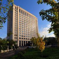 东北大学国际学术交流中心