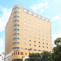 冈山后乐酒店