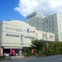 福山温泉格兰蒂亚路线度假酒店